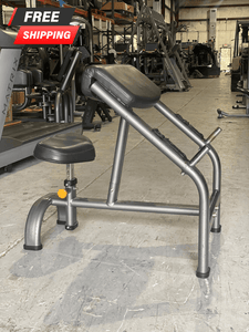 Matrix Preacher Curl - USED - Buy & Sell Fitness