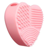 Heart Shape Silicone Cosmetic Brush Cleaner Board ,  - My Make-Up Brush Set, My Make-Up Brush Set  - 6