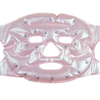Tourmaline Magnetic Gel Facial Mask