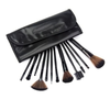 12 Piece Professional Black Brush Set ,  - My Make-Up Brush Set, My Make-Up Brush Set  - 2