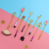 8 Piece Gold SM Inspired Brush Set
