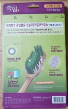 Load image into Gallery viewer, LG Bamboo Salt Oral Care Toothbrush 2+1(3ea)