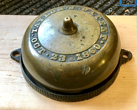 Antique Bronze Bell