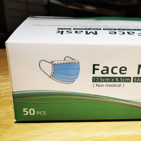 Anqing Jiaxin Non-Medical Mask (50 Pieces)