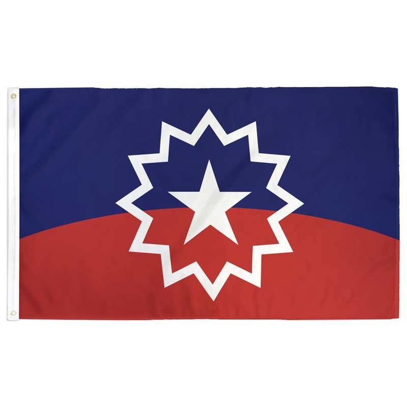 Juneteenth Flag - Flags For Good