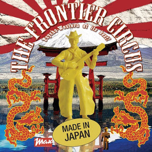 """Made In Japan"" 45 Vinyl Box Set"