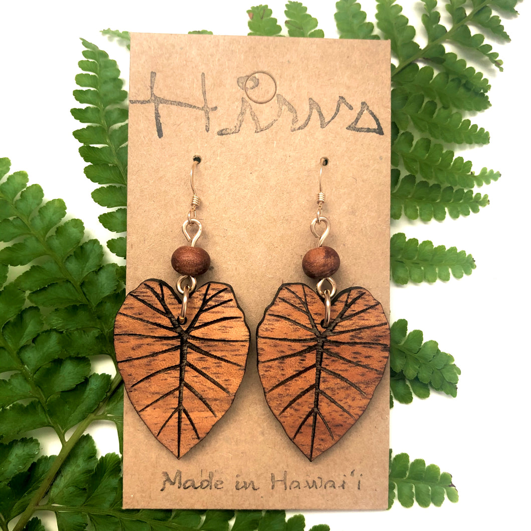 Kalo Hawaiian Koa Wood & Koa Bead- 14k Gold Filled Earrings