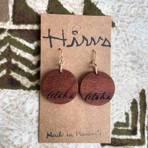 Aloha Hawaiian Koa Wood - 14k Gold Filled/ Sterling Silver Earrings