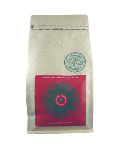 Organic Ethiopian Sidamo Subscription