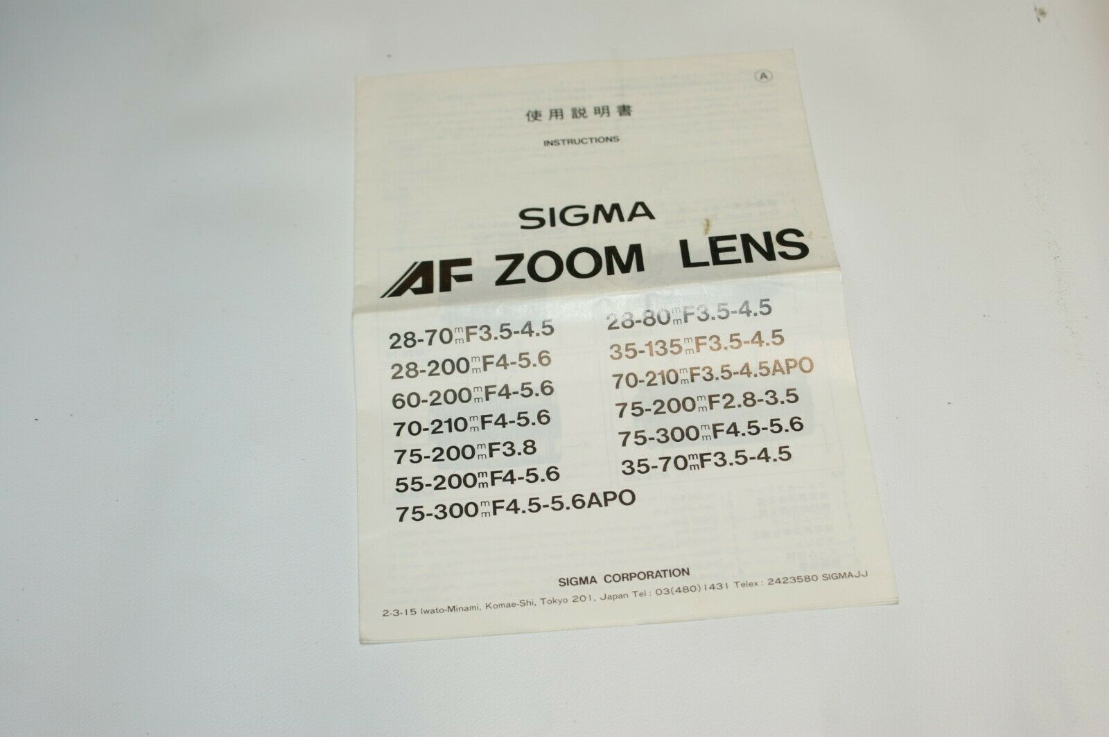 Sigma Zoom Lens Instruction Manual Guide Spec