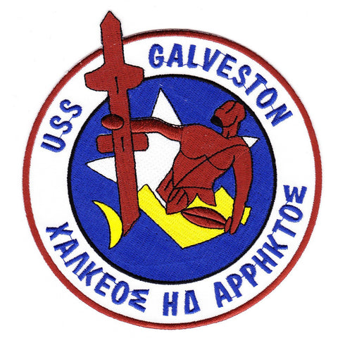 CLG-3 USS Galveston ship Patch