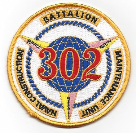 CBMU 302nd Naval Construction Battalion Maintenance Unit Patch