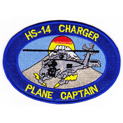 HS-14 Anti-Submarine Wafare Aviation Military Patch CHARGER PLANE CAPTAIN