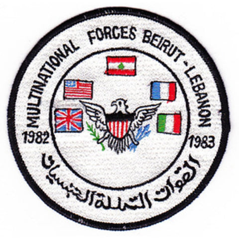 Multinational Forces Beirut-Lebanon 1982-1983 Patch