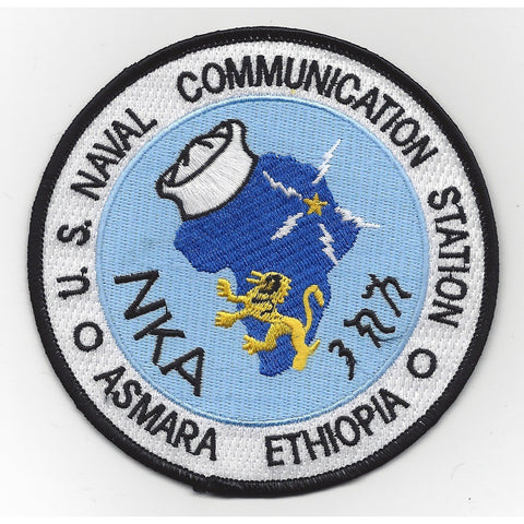 NCS Asmara Ethiopia Naval Communications Station Patch