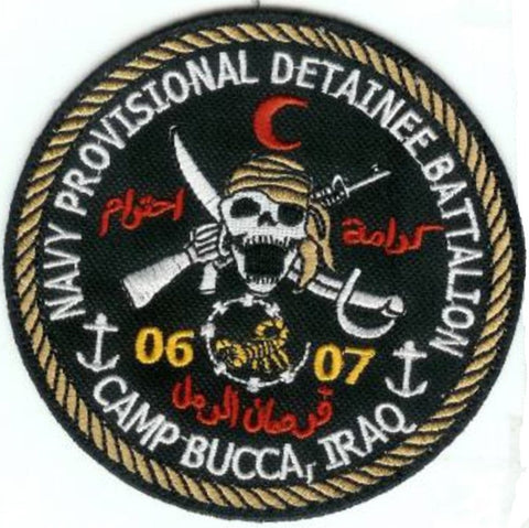 Navy Provisional Detainee Battalion Camp Bucca, Iraq Patch