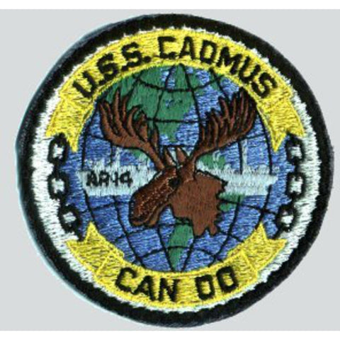 AR-14 USS Cadmus Auxiliary Repair Tender Ship Patch