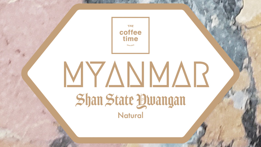 Myanmar Ginius Natural