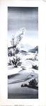 Lithography by Evelyn C. McGinnis - Desert Mood #1 - Art Print - 28x12 - West Coast Picture Frames LLC