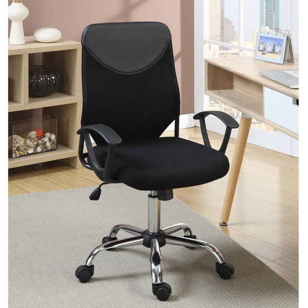 Brent Office Chair