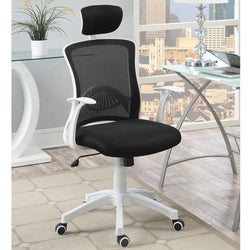 Milan Office Chair