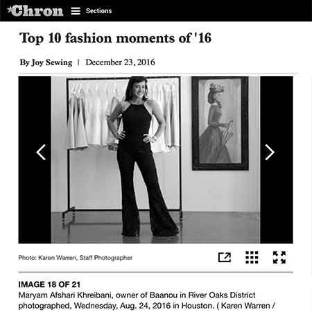 Houston Chronicle: Top 10 Fashion Moments of 2016