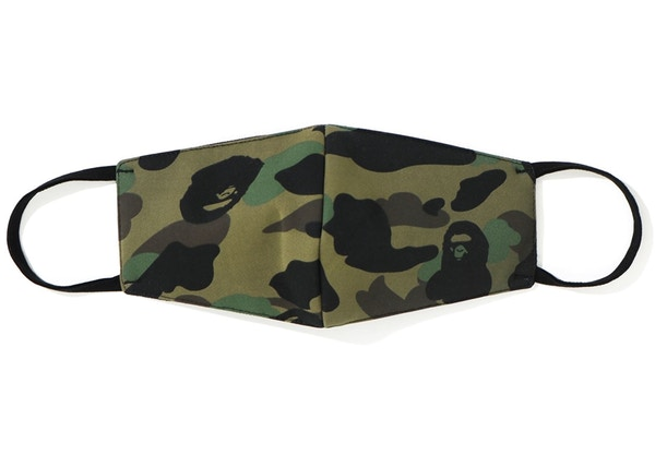 BAPE Full 1st Camo Mask Green