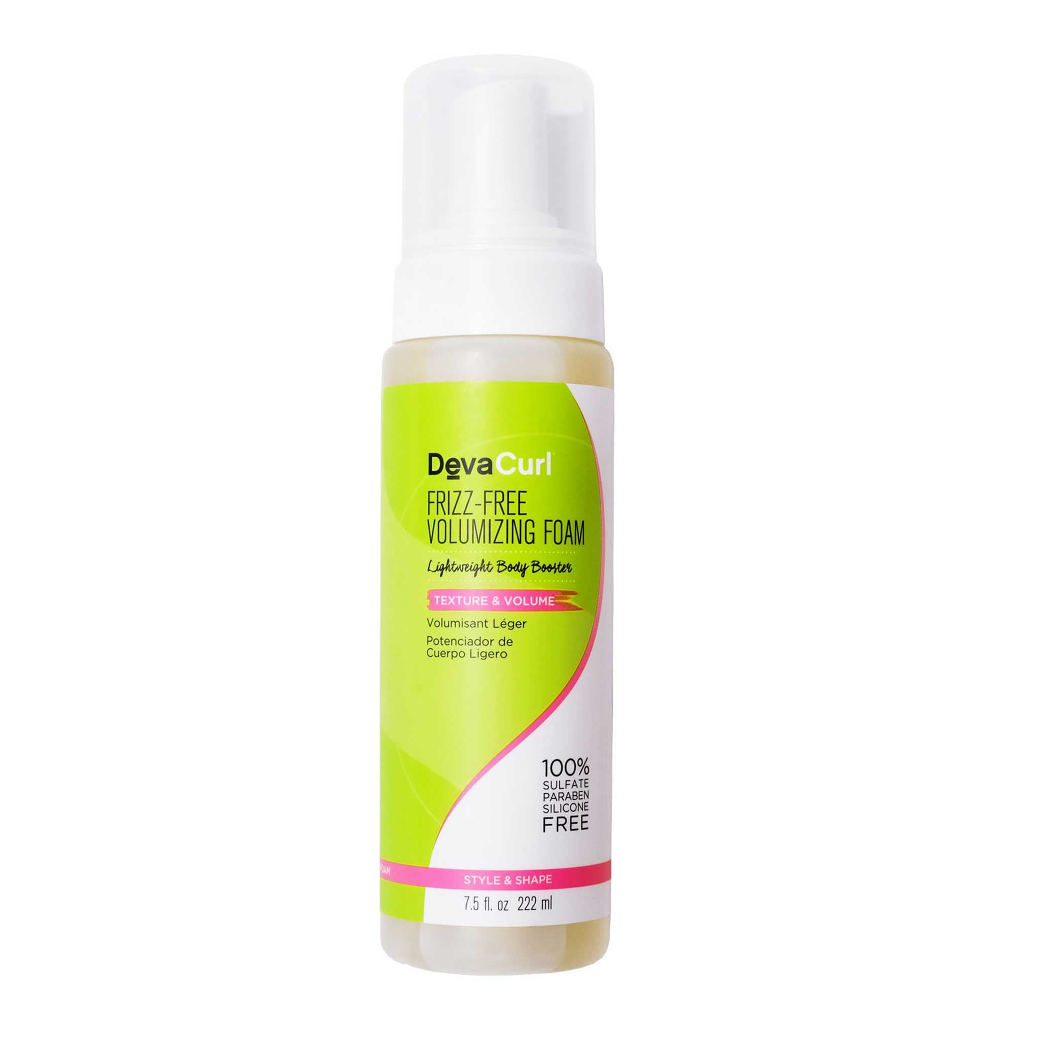 FRIZZ-FREE VOLUMIZING FOAM