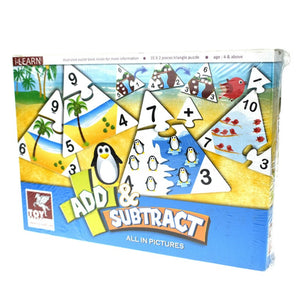 Add & Subtract Puzzle