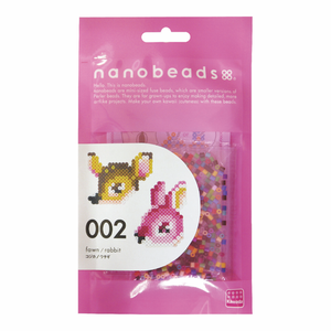 nanobeads® Fuse Beads | Fawn/Rabbit