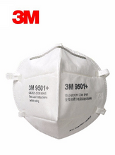 Load image into Gallery viewer, 3M 9501+ KN95 Earloops (50 pieces at $2.19/Respirator): FDA Authorized - KN95 Respirator Masks For Sale