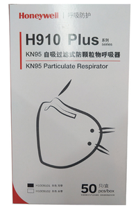 Honeywell H910 Plus KN95 Earloops (50 pieces at $2.39/Respirator) - KN95 Respirator Masks For Sale