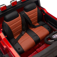 Hummer Seat for toddlers