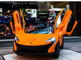 McLaren P1 Toddler Remote Control Ride On Supercar with Dihedral Doors