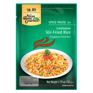Cantonese Stir Fry Rice - CASE