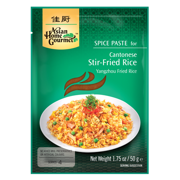 Cantonese Stir Fry Rice - CASE of 12
