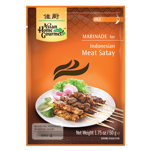 Indonesian Satay - CASE of 12