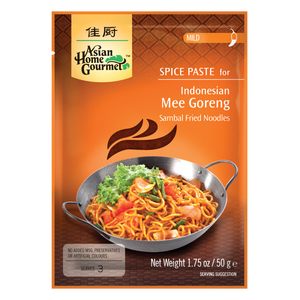 Indonesian Mee Goreng - CASE