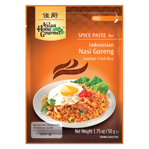 Indonesian Nasi Goreng - CASE