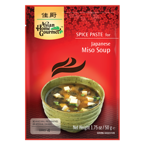 Japanese Miso Soup - CASE