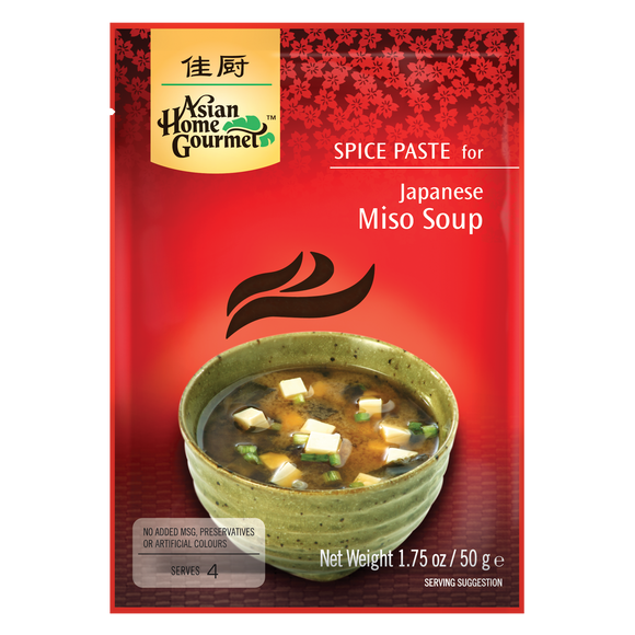 Japanese Miso Soup - CASE of 12