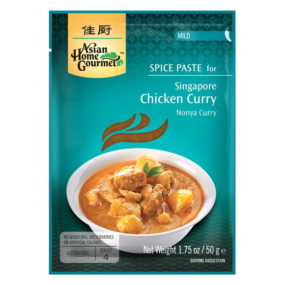 Singapore Chicken Curry - CASE