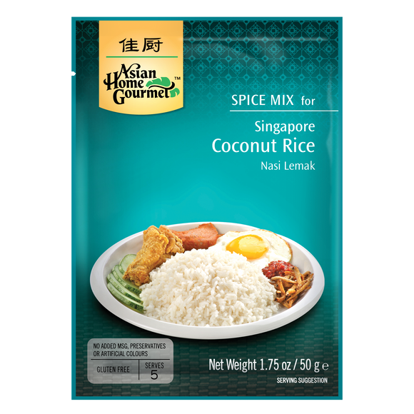 Singapore Coconut Rice