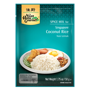 Singapore Coconut Rice - CASE of 12