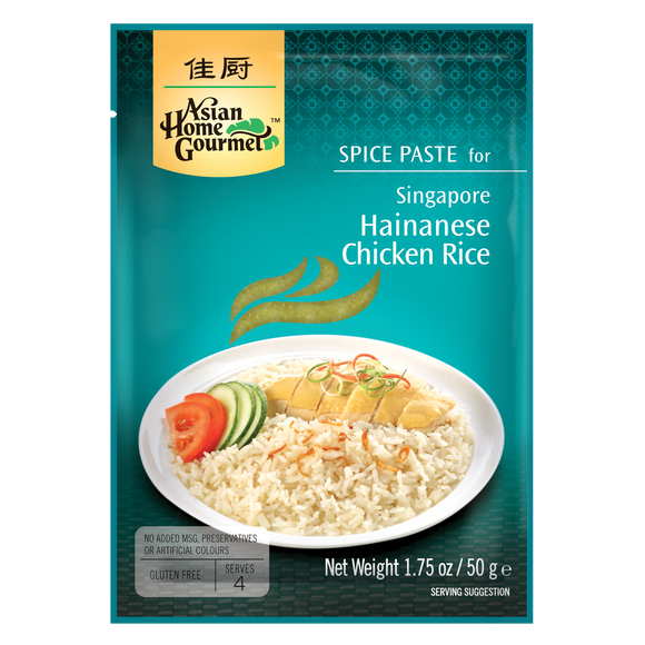 Singapore Hainanese Chicken
