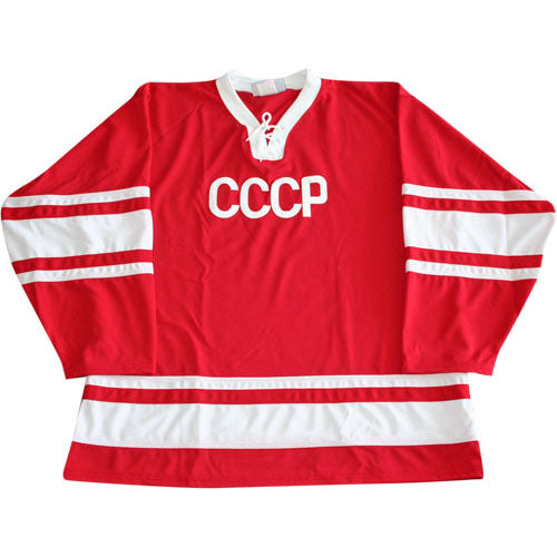 1972 Soviet National Team (CCCP) Jersey