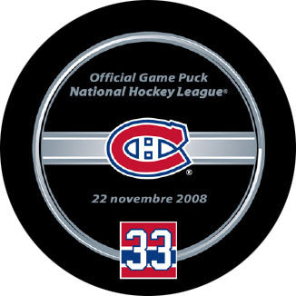 Patrick Roy Retirement Night Puck