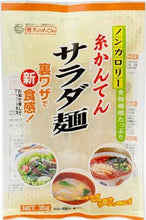 Load image into Gallery viewer, KANTEN SALAD NOODLE 寒天サラダ麺 from Kanten Canada