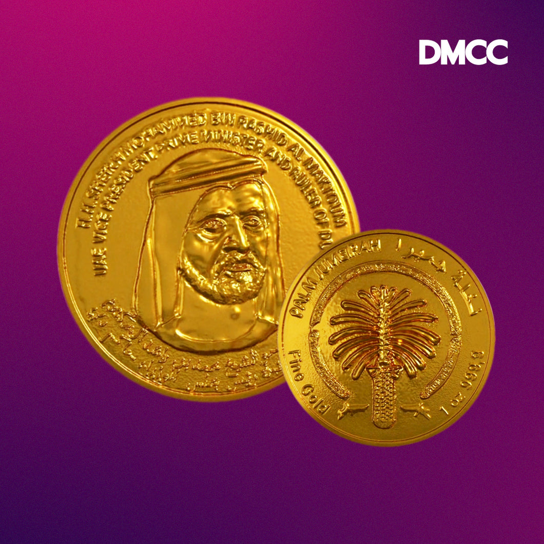 UAE Gold Bullion Coin - Second Edition 0.25 oz (Palm Jumeriah)