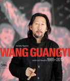 Wang Guangyi: Works and Thoughts 1985-2012 - CLEARANCE